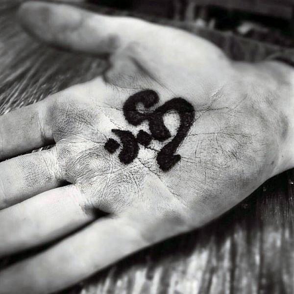 90 Om Tattoo Designs für Männer - Spirituelle Tinte Ideen