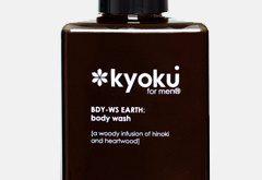 Kyoku für Männer Erde Körperwäsche