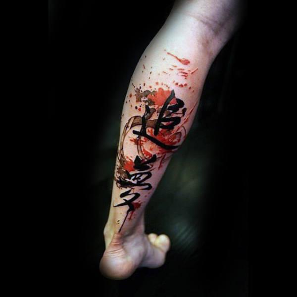 75 chinesische Tattoos für Männer - Maskuline Design-Ideen