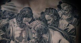 40 Jesus Brust Tattoo Designs für Männer - Chris Ink Ideen